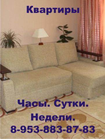 Посуточная аренда уютных, чистых квартир на площади Маркса