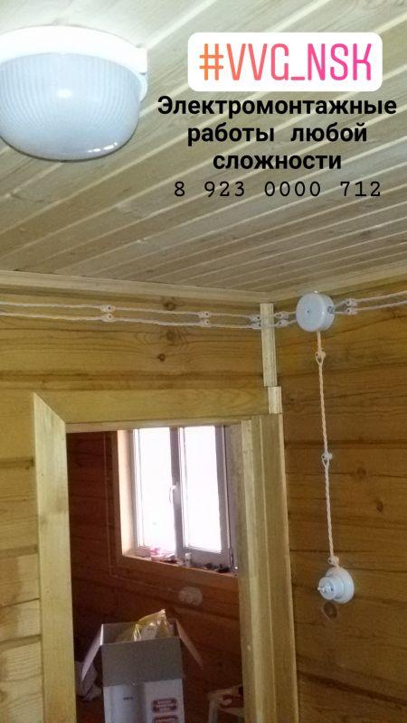 Электромонтажные работы любой сложности, вызов электрика на дом.