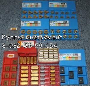 Куплю LNUX и LNMX 301940, 1212, 3010 Прамет VT430, 9215 ЖС 17 SN