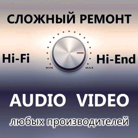ИП  Korshunoff  Ремонт аудио техники