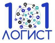 101 ЛОГИСТ - грузоперевозки по РОссии