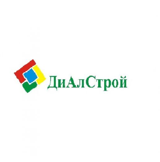 Строительно-монтажная компания ООО ДиАлСтрой