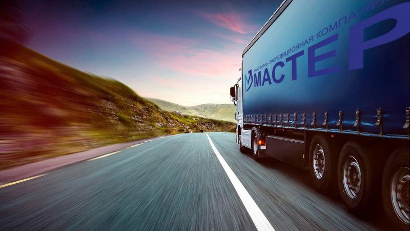 Междугородные перевозки грузов по России