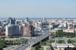 Доска объявлений Новосибирска