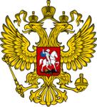 Право гражданина на информацию о деятельности органов власти в РФ