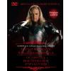 """DVD """"Роль и функции владельца бизнеса"""" и """"Основные инструменты управления"""""""