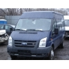 Ford Transit Bus M2 17 (16+1) мест Trend 430 ТУРИСТ