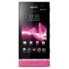 Акция на андроид-смартфон SonyXperiaU