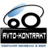 Контрактные Двигателя ДВС, Коробки АКПП, МКПП, на грузовые и легковые автомобили