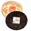 Чай Пуэр прессованный блин Печать Дракона (шу), 357 г.