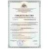Допуски СРО от 35 000 рублей