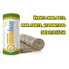 Где купить минвата минплита утеплитель кнауф цена в новосибирске бердске искитиме