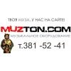 """Интернет-магазин музыкального оборудования: """"MuzTon"""""""