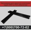 Карандаши для ремонта изоляции труб ППУ-ПЭ PERP-MELT-STICK