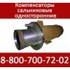 Компенсаторы сальниковые односторонние и двухсторонние Ду300 Ру25 по серии 5.903
