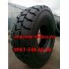Крупногабаритные шины 21.00R35, 24,00R35,33/65R35