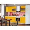 Кухня Ассорти Лимон