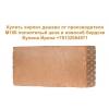 Купить кирпич дешево от производителя М100 полнотелый цена в новосиб бердске