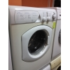 куплю бу стиральную машину