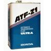 Масло Honda ATF Z-1