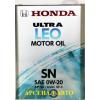 Масло Хонда 0w20 SN