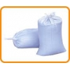 Мешки белые крепкие б/у