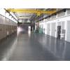Сборные полы для цеха производственного промышленного предприятия