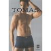 Мужские боксеры Томас оптом