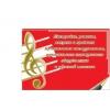 музыкальные инструменты и оборудование ремонт,настройка ,обслуживание