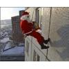 Настоящий Дед Мороз только у нас.