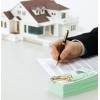 Недвижимость в Чехии по доступным ценам.