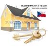 Недвижимость в Чехии, риэлторские услуги.