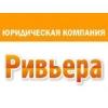 Регистрация ООО за 7000 руб. под ключ!