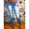 Продам джинсы Terranova!