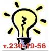 Электромонтажные работы любой сложности, услуги, вызов элект