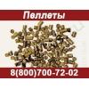 Пеллеты, топливные гранулы, древесные гранулы