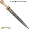 Охотничьи ножи златоустовских мастеров