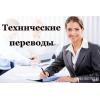 Перевод текста с иностранного, модули, тесты, онлайн экзамен