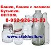 Купить бутылки,  банки для мёда икры, консервирования оптом, Петропавловск-Камчатский