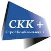 Поставки  кабеля  КГН