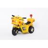 Продаем новый детский электроквадроцикл мото 998