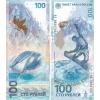 Продам 100 Р банкноту Сочи 2014