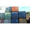 Продам морские контейнеры б/у. Жми!