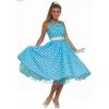 Продам нарядное платье для выпускного бала