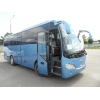 Продам туристический автобус King Long XMQ 6900