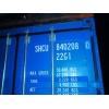 Продажа рефрижераторных контейнеров, 40 футов.