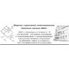 Проектирование и обследование зданий