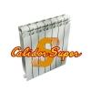 Радиаторы алюминиевые Calidor Super, Италия