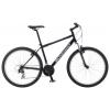 Распродажа горных велосипедов.
