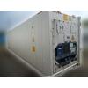 Рефконтейнер и рефрижераторные контейнеры Carrier продаем